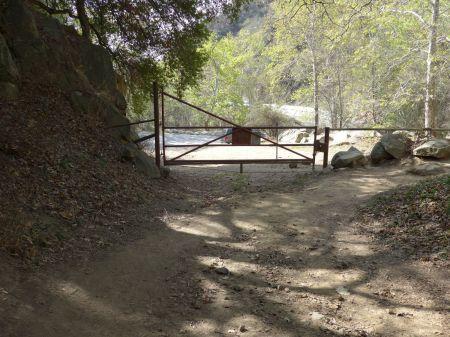 Romero Gate